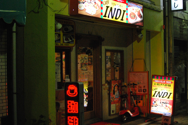 cafe INDI 伊豆高原 グルメ 伊豆 カレー